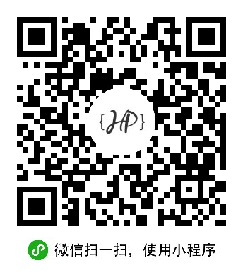 小程序HacPai二维码