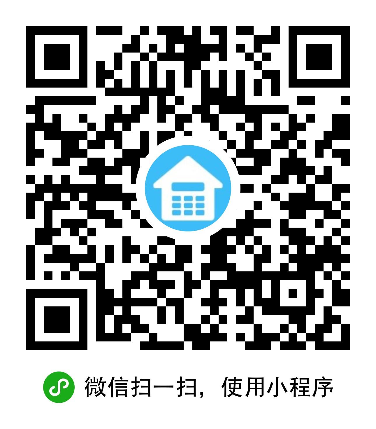 小程序上海房产税计算器二维码