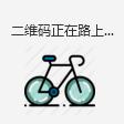 小程序东航旅行二维码