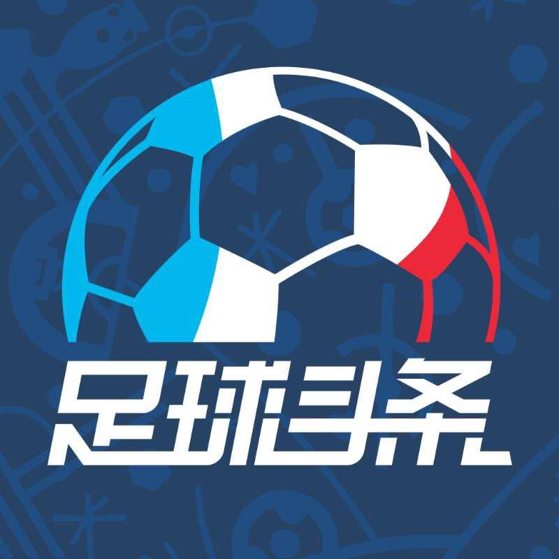 小程序足球赛程积分排行榜
