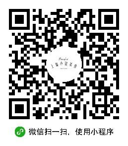 小程序上海小资美食地图二维码
