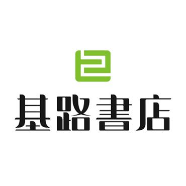 小程序基路书店jilu
