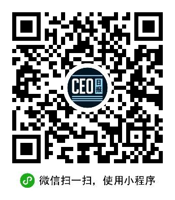 小程序CEO日报二维码