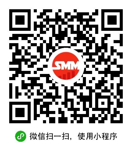 小程序SMM安全令牌二维码