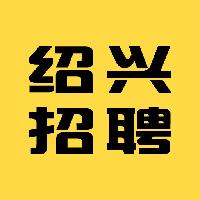 小程序绍兴e网招聘